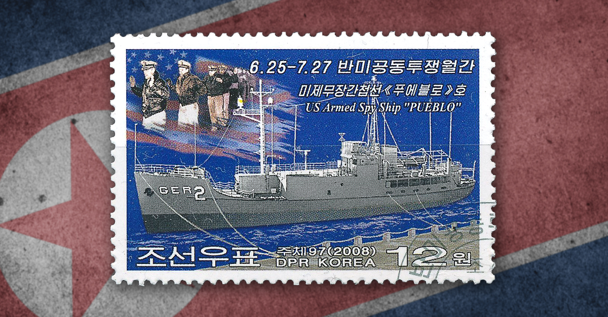 Behind the Propaganda on North Korean Stamps